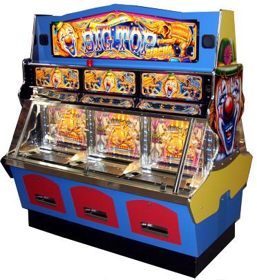popular coin arcade machine
